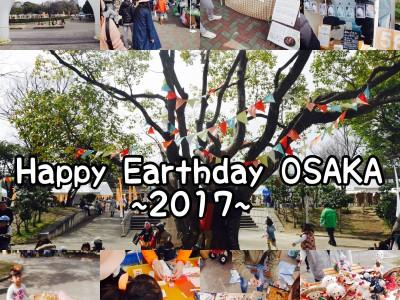 【Happy Earth Day OSAKA -参加-】